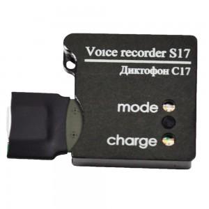 Подслушвателно устройство с професионална руска технология 2