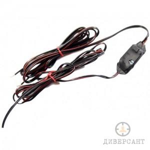 StealthTronic трансформатор на ток от 220V към 3.7V