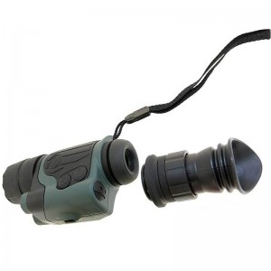 Накрайник удължител за уреди за нощно виждане на Yukon 2