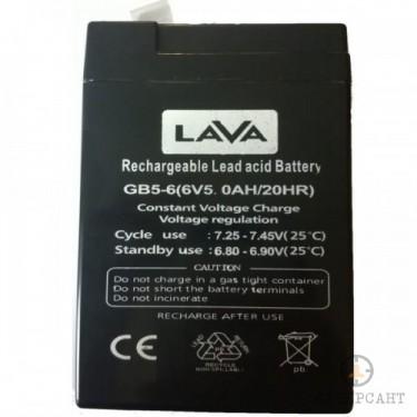 Акумулаторна батерия за ловни камери LAVA