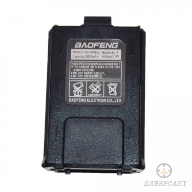 Резервна 2800mAh батерия за радиостанция Baofeng