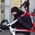 За колело