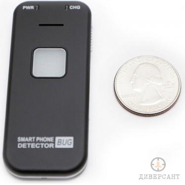 Професионален детектор за бръмбари на GSM