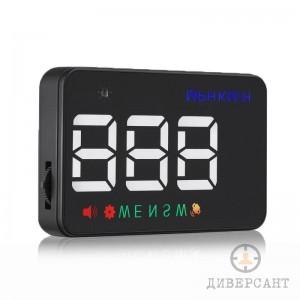 Универсален скоростомер с HD цветен дисплей и компас