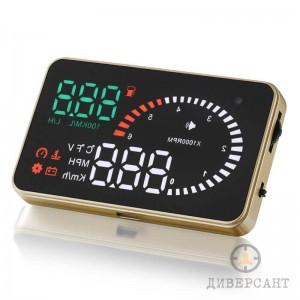 Дигитален скоростомер с цветен HD дисплей и OBDII букса за връзка