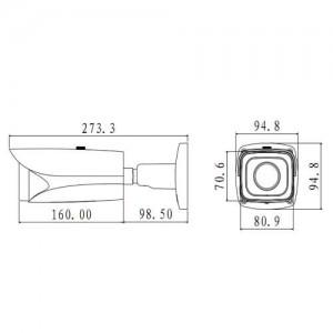 FullHD 2-мегапикселова водоустойчива инфрачервена IP булет видеокамера DAHUA Star Light 2