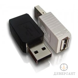 Keylogger Keygrabber Nano USB