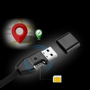 Подслушвателно устройство в кабел за Android 2