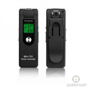 Скрита камера в мини дигитален аудио рекордер диктофон