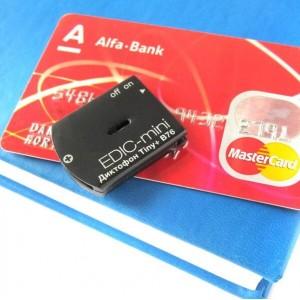 Професионален руски микроподслушвател  Edic mini Tiny + B76-150HQ 2
